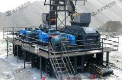 时产50吨对辊破碎制砂机的型号有哪些,市场报价高吗?