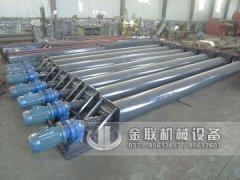 螺旋输送机|螺旋输送机价格|螺旋输送机工作原理/性能特点