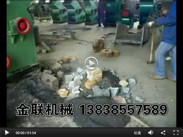 煤矸石,煤渣,炉渣,页岩混合料粉碎视频_双级粉碎机试机视频
