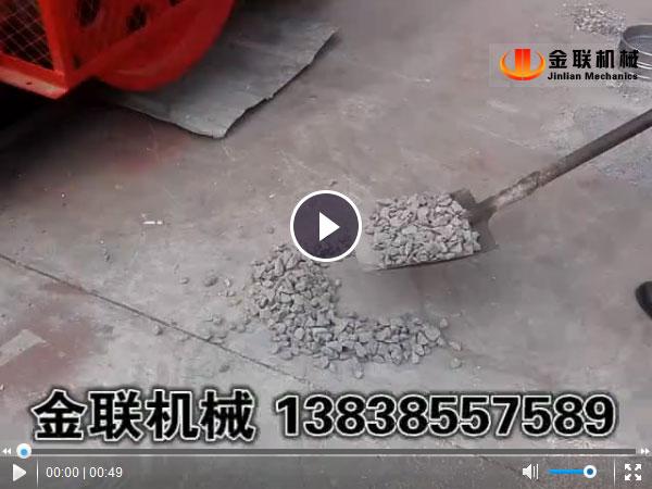 石灰石现场试机视频_对辊破碎机视频