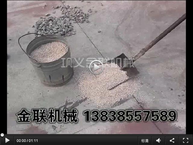 石英砂细碎试机视频_对辊破碎机视频