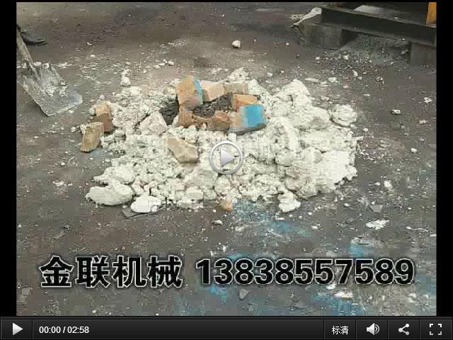 高龄土掺石头试机视频_双级粉碎机视频
