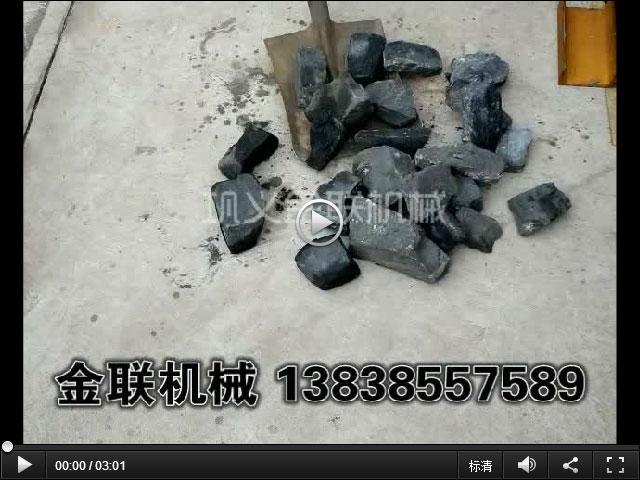 煤矸石破碎现场试机视频_双齿辊破碎机视频