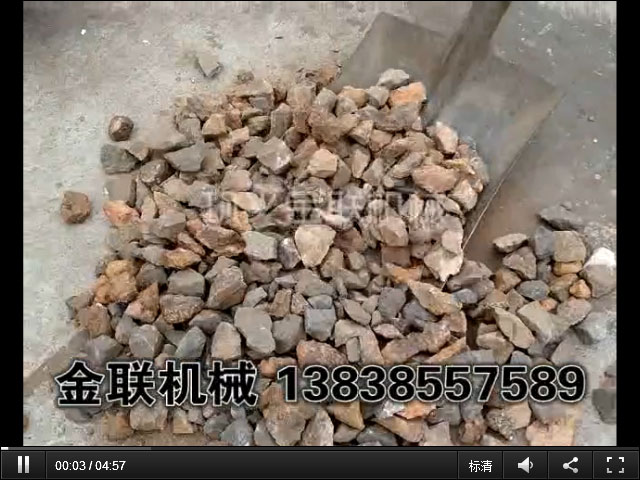 铁矿石破碎机现场试机视频_对辊破碎机视频