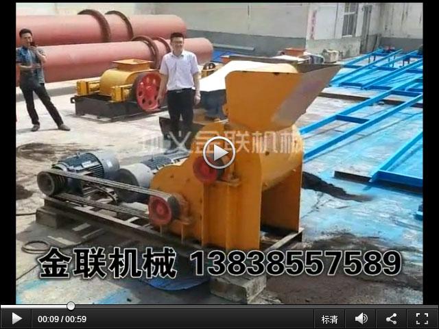 5-20cm锰矿石试机视频_双级粉碎机视频