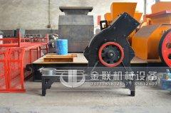 pc400x300小型锤式破碎机发货图片_发往山西_粉碎煤
