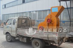 SCF600x600双级粉碎机发货图片_发往福建南平_破碎建筑垃圾