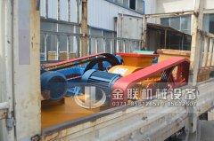 2PG400X250对辊破碎机发货图片_发往湖南长沙_破碎焦沫