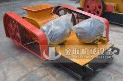 2PG400X400小型对辊破碎机发货图片_发往山东鄹平_破碎焦炭
