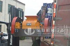 2PG400x400小型对辊破碎机发货图片_发往广西雨林_破碎沙子