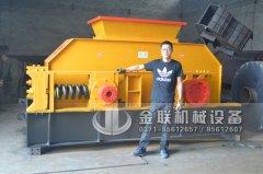 2PG1508大型对辊破碎机发货图片_发往广东清远_破碎石英砂