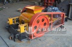 两台小型对辊破碎机和直线筛发货图片_发往江苏南通_处理硅石