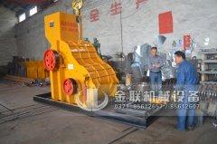 两台800X800双级粉碎机发货图片_发往广西南宁_破碎铁矿石