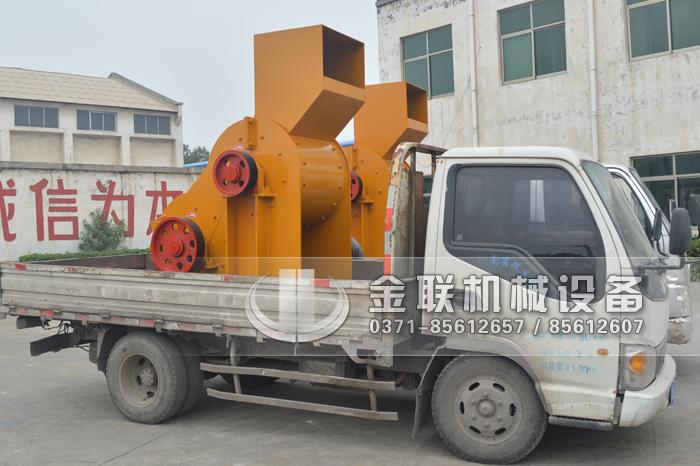粉煤机价格_小型粉煤机多少钱一台