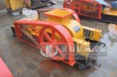 2PG400X250小型对辊破碎机发货图片_发往福建泉州_破碎石英砂
