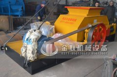 2PGC900X900双齿辊破碎机发货图片_发往内蒙古乌海_粉碎煤