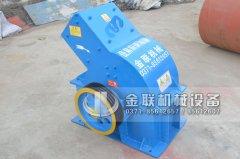 PC310X520小型锤式破碎机发货图片_发往河南洛河_破碎化工产品