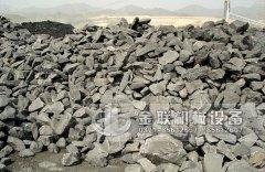 煤矸石粉碎机_煤矸石粉碎机价格,煤矸石粉碎机厂家,煤矸石粉碎机图片/视频