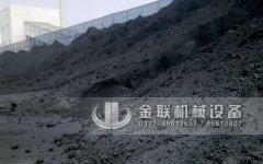 煤泥粉碎机_煤泥粉碎机价格,湿煤泥粉碎机厂家,移动式煤泥破碎机图片/视频