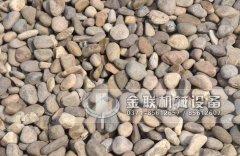 河卵石制砂机_河卵石制砂机价格_新型河卵石制砂机厂家,小型河卵石制沙机图片/视频
