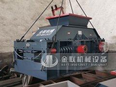 2PG1200x800大型弹簧式对辊破碎机发货 发往湖北武汉