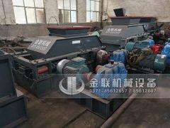 2PG1000x700液压直连式对辊破碎机发货图片