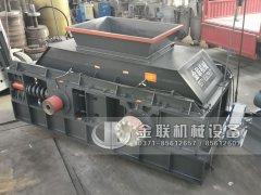 2PG1510半自动大型液压对辊破碎制砂机发往广东