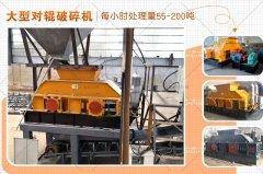时产100吨河卵石石子机有哪些型号,价格是多少?