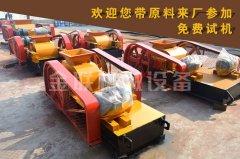 时产10吨的小型对辊制砂机报价是多少,哪个厂家好?