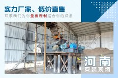 时产30吨鹅卵石破碎机的价格是多少,有哪些型号可选?
